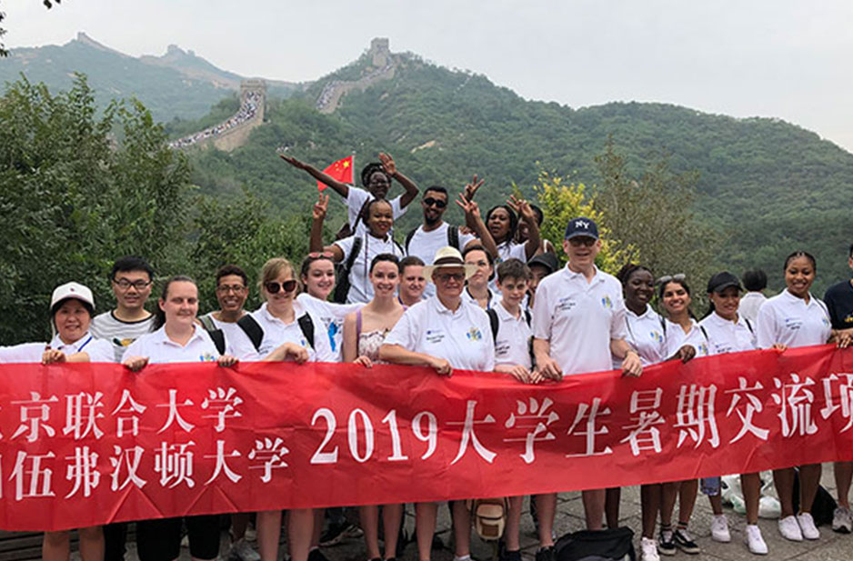 Social Care students visit China on fact-finding mission
