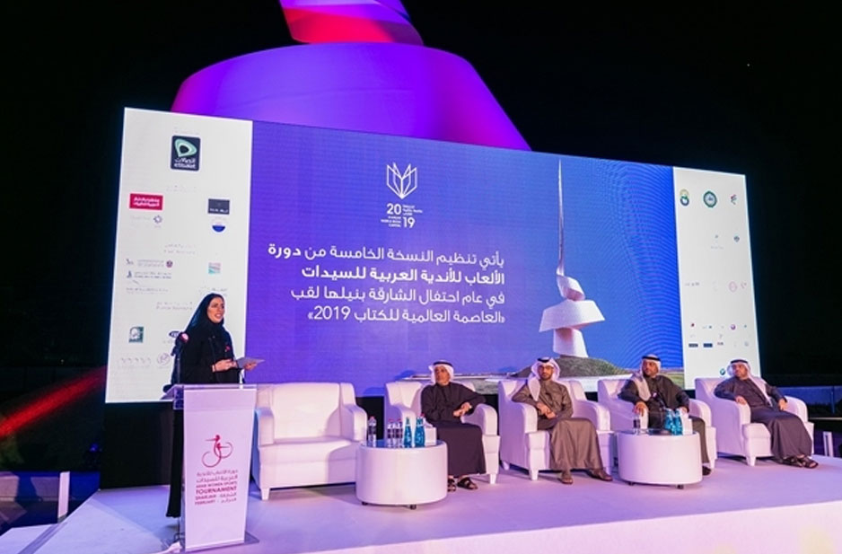 The Arab Women Sports Tournament Confirms Largest Participation In Tournament's History
